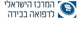 Senior Israeli Center of Medicine